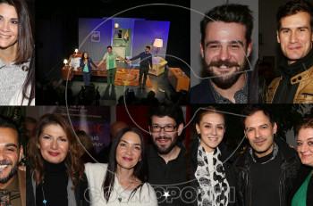 """Επίσημη πρεμιέρα με φίλους για το """"Tape"""" στο θέατρο 104"""