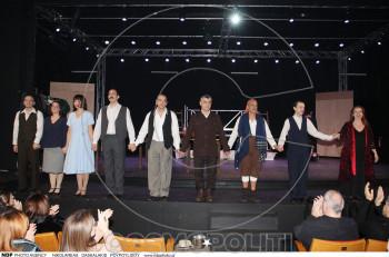 """Επίσημη πρεμιέρα για τη """"Μεθυσμένη Πολιτεία"""" στο θέατρο Αλκυονίς"""