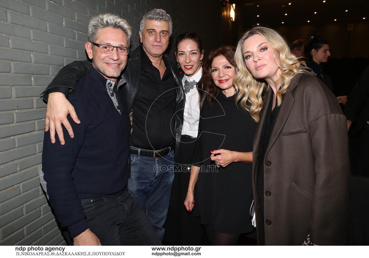 201912031258450.8978_XILAKIS_KIRIAKIDIS_MAKSIMOY_KOYLIEVA_MOYTAFI_02122019 (Copy)