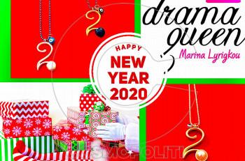 Τα ξεχωριστά γούρια για το 2020 από την Drama Queen!