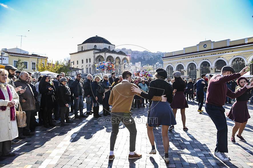 Swing at Monastiraki square Technopolis