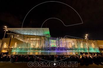 40.000 επισκέπτες στη φωταγώγηση του  Χριστουγεννιάτικου Κόσμου του  Κέντρου Πολιτισμού Ίδρυμα Σταύρος Νιάρχος