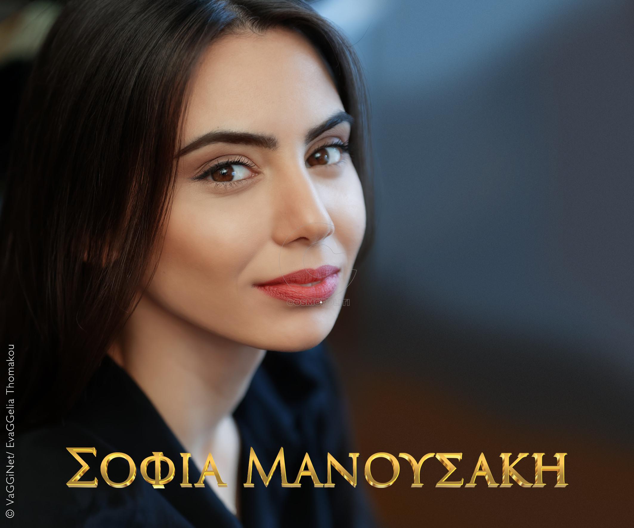 Sofia Manousaki 30x36 2