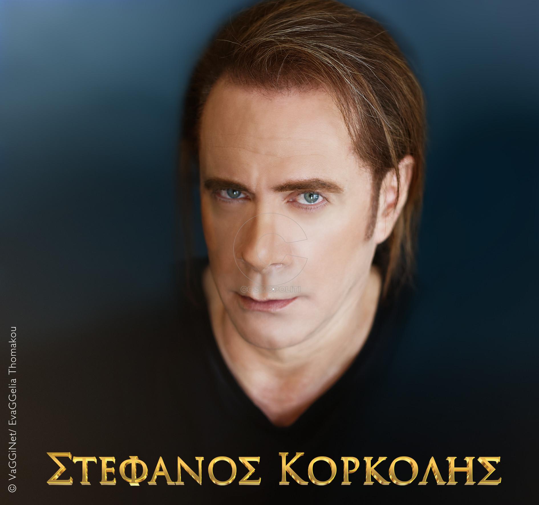 Stefanos Korkolis 32x30 2