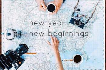 Ιανουάριος 2020 στον Κήπο: Καινούρια Χρονιά, γεμάτη Γνώση!