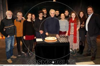 """""""Ο θάνατος του εμποράκου"""": κοπή πίτας για τη νέα χρονιά στο θέατρο Εμπορικόν"""