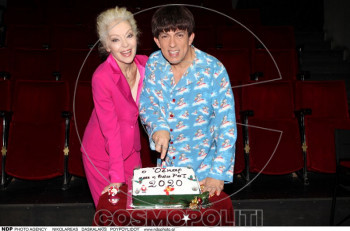 """O Όσκαρ και η θεία Ροζ"" έκοψαν την πίτα για τη νέα χρονιά στο θέατρο Faust"
