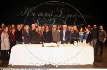 «Κι από Σμύρνη… Σαλονίκη» της Μιμής Ντενίση: Κοπή πίτας για το 2020