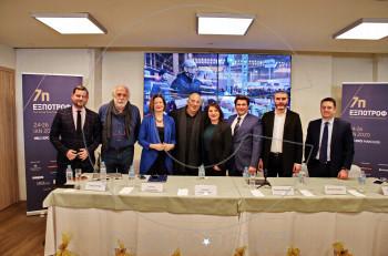 """7η ΕΞΠΟΤΡΟΦ: Παρουσίαση της """"The Greek Fine Food Exhibition"""""""