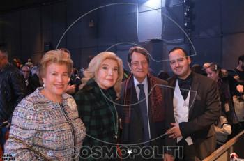 "O πρόεδρος της Κύπρου και η Μαριάννα Β. Βαρδινογιάννη χειροκρότησαν την ""Παριζιάνα"""
