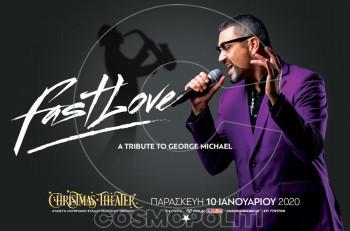 Tο καλύτερο tribute στον George Michael έρχεται στην Αθήνα