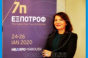7η ΕΞΠΟΤΡΟΦ: η μεγαλύτερη έκθεση-γιορτή για την ελληνική γαστρονομία