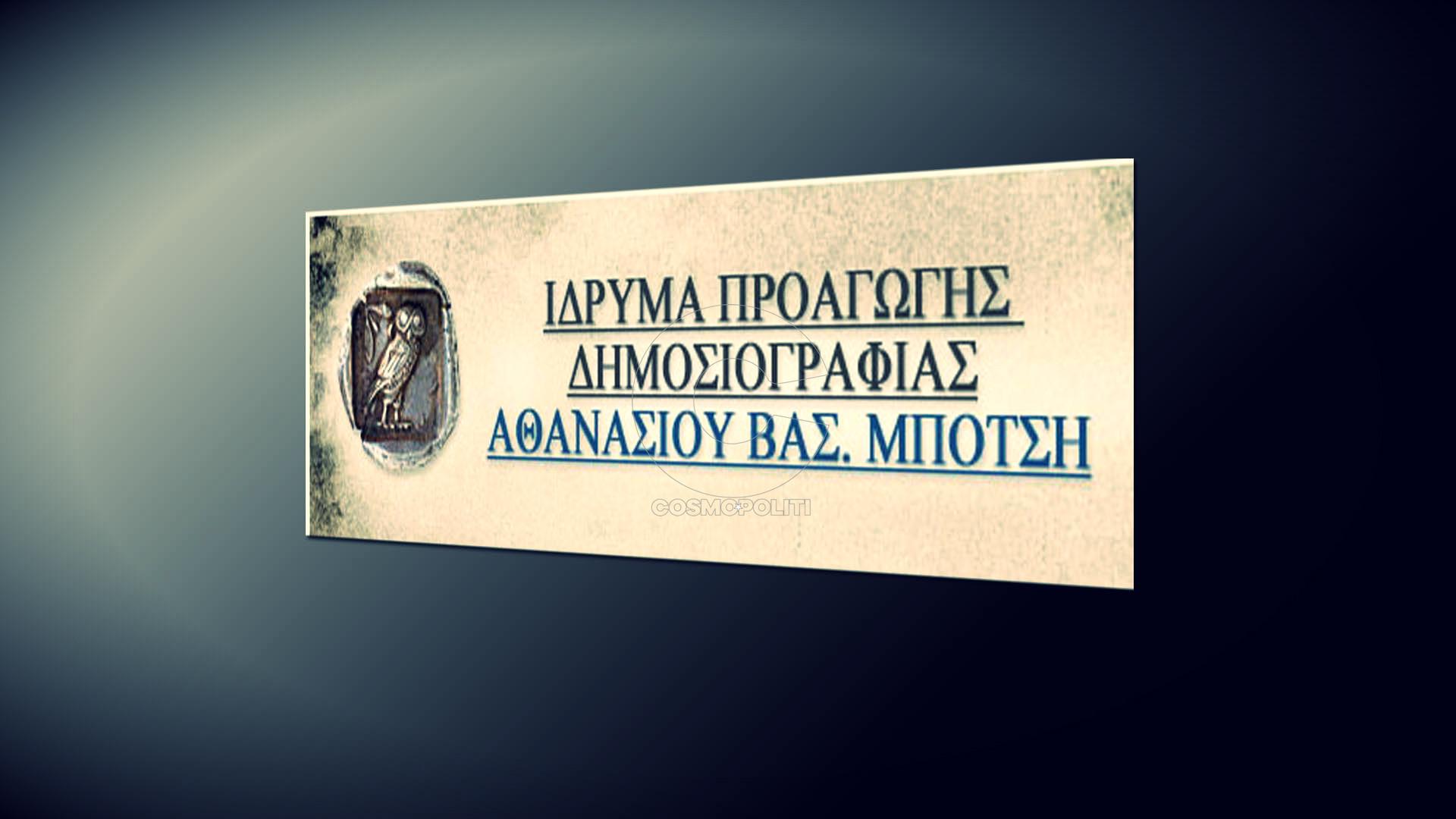 mpotsi-3