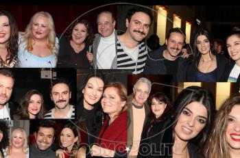 """Βραδιά με φίλους στη """"Σκούπα"""" @θέατρο Γκλόρια"""