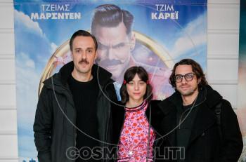 Sonic η Ταινία: Πρεμιέρα στο Odeon Escape