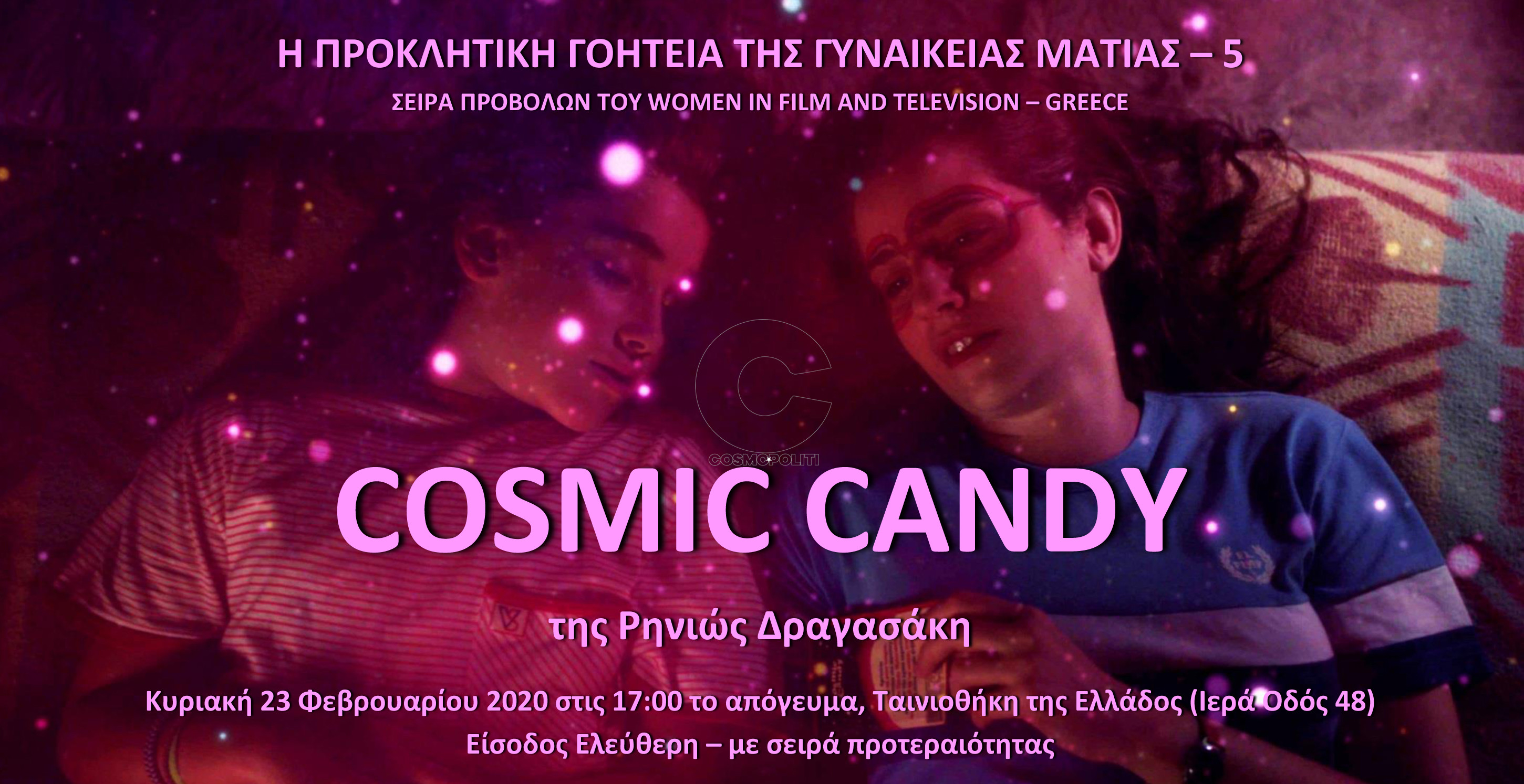 Candy_Poster_1a