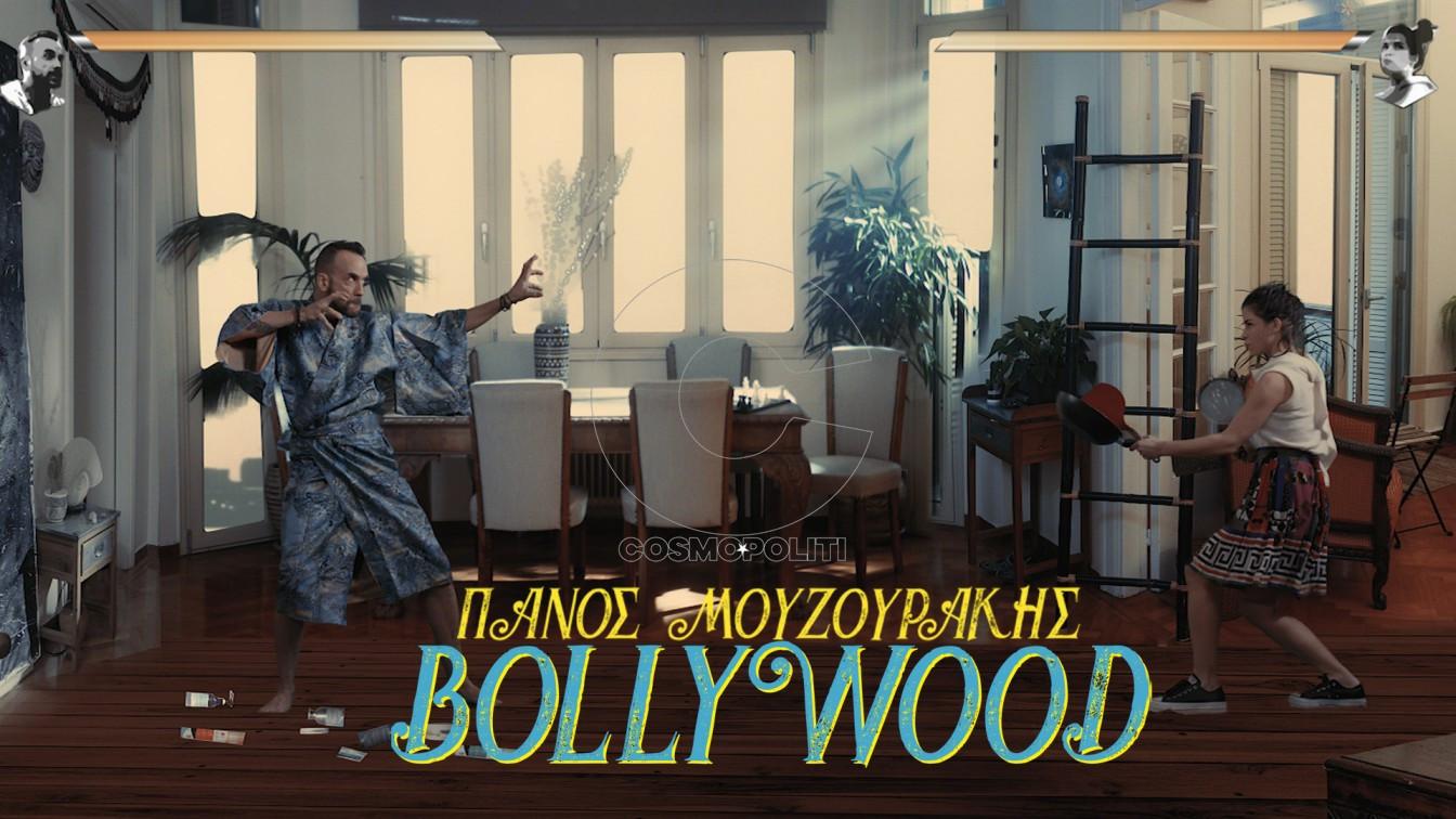 Panos Mouzourakis - Bollywood