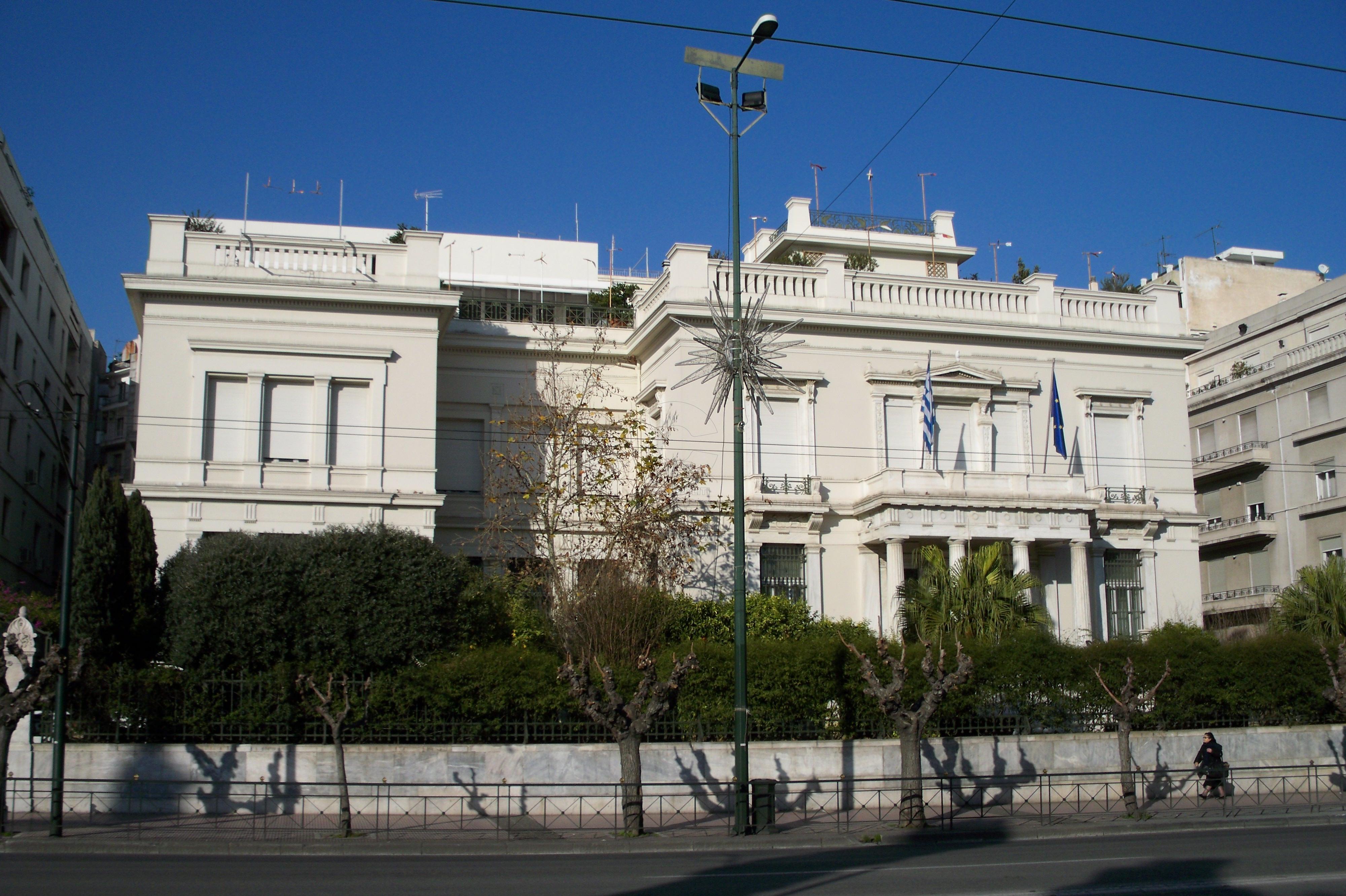 Benaki_Museum_Athens