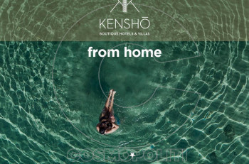 Kensho from Home: μια πρωτοβουλία του Kensho Boutique Hotels & Villas