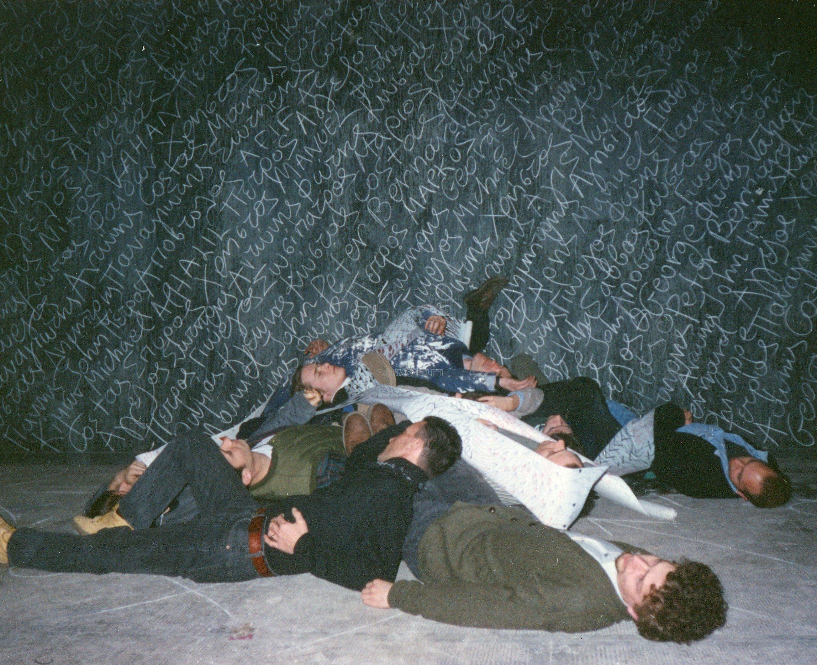 ΚΩΣΤΑΣ ΕΥΑΓΓΕΛΑΤΟΣ, ΜΝΗΜΕΙΟ ΤΟΥ ΑΝΤΙΜΙΛΙΤΑΡΙΣΜΟΥ, ΓΛΑΣΚΩΒΗ, winterschool 1994.