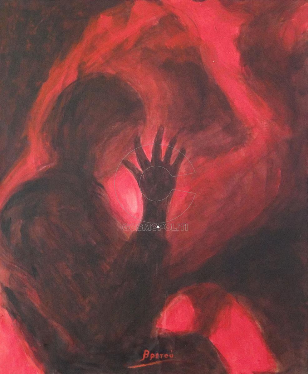 Φιλιώ Βρετού - Filio Vretou, Κουκούλι - Cocoon, 50x40cm, Ακρυλικό σε καμβά - Acrylic on canvas