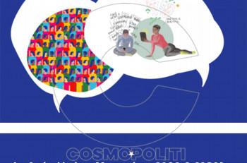 Διεθνής Ημέρα Μουσείων 2020 & MOMus