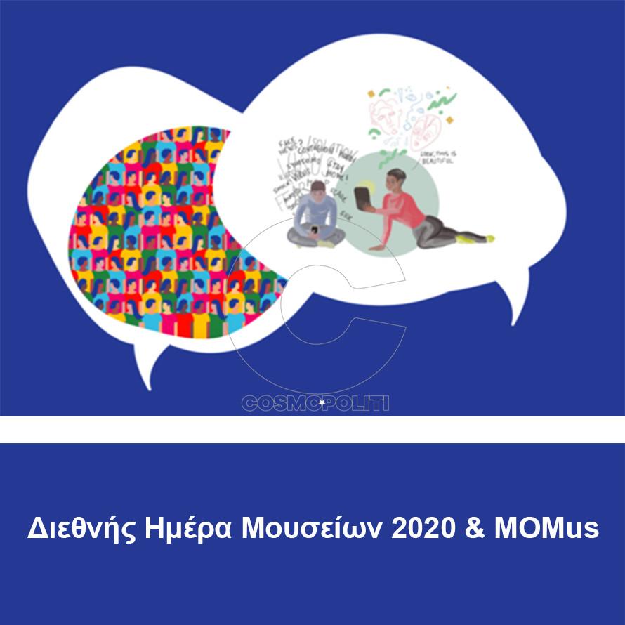 momus_icom_2020