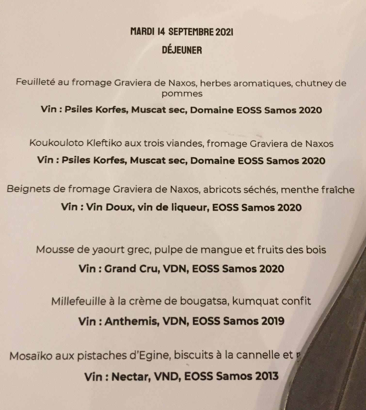 Γεύση… Γραβιέρας Νάξου Π.Ο.Π. και σαμιώτικων κρασιών στο Παρίσι! 3