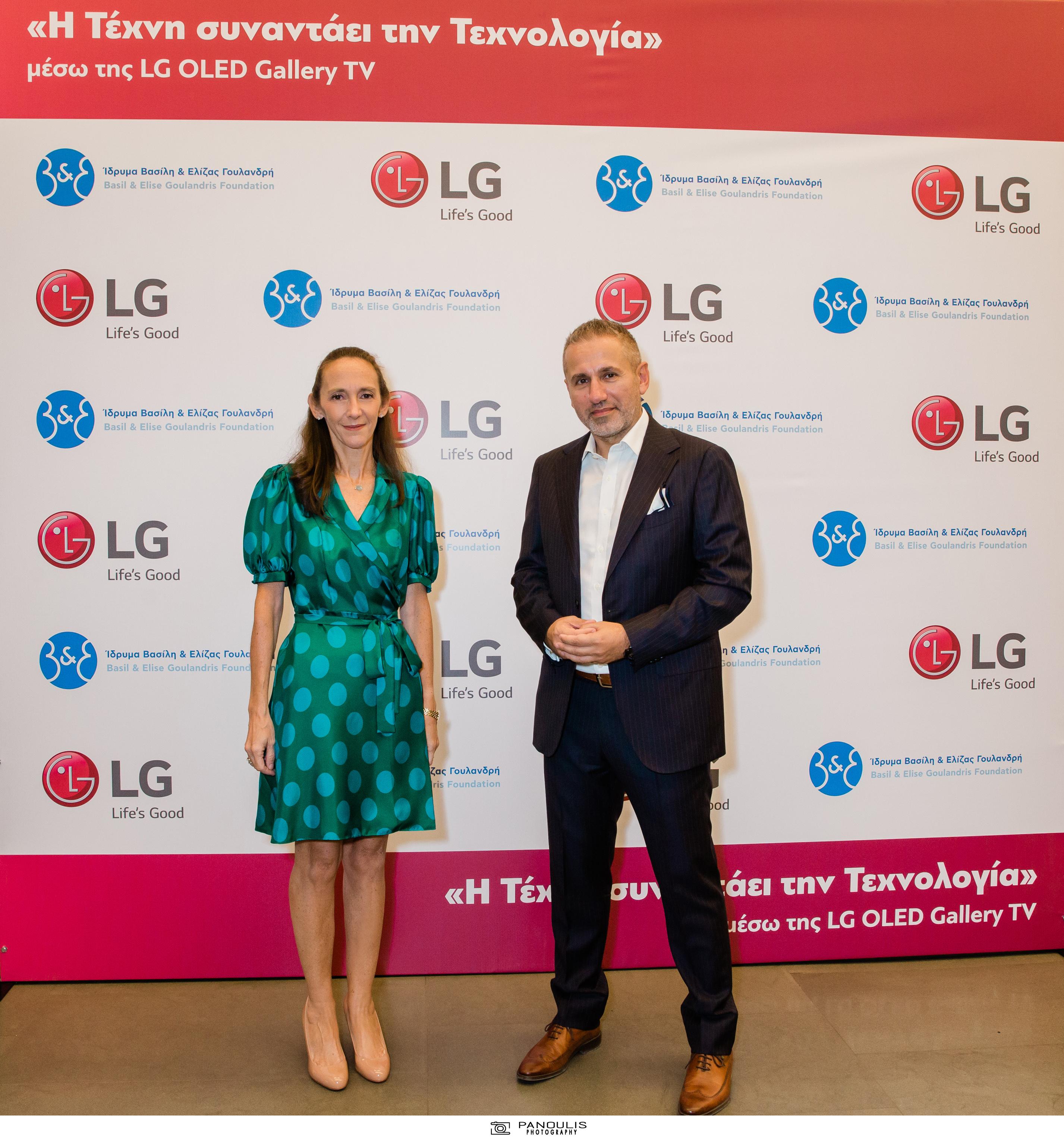 LG Electronics – Ίδρυμα Β&Ε Γουλανδρή: Η τέχνη συναντάει την τεχνολογία 2