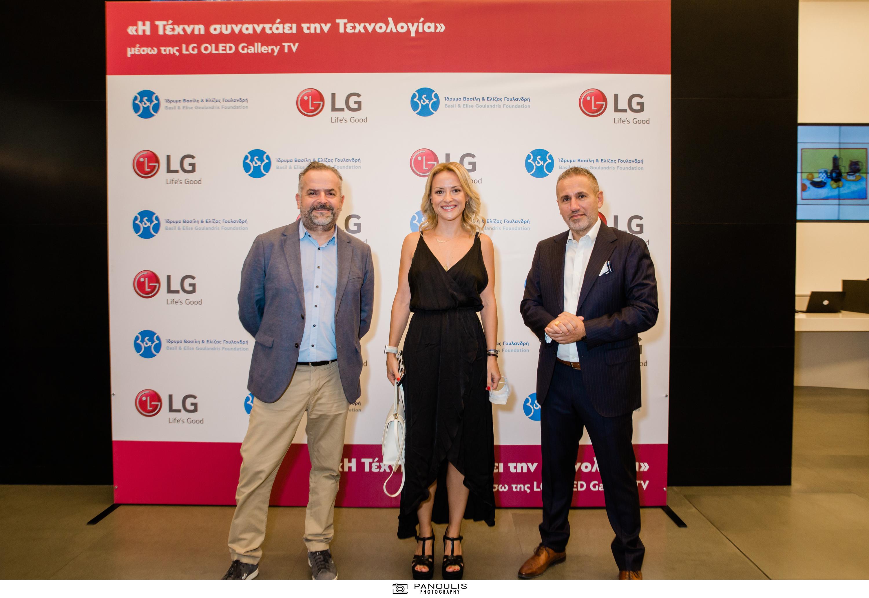 LG Electronics – Ίδρυμα Β&Ε Γουλανδρή: Η τέχνη συναντάει την τεχνολογία 3