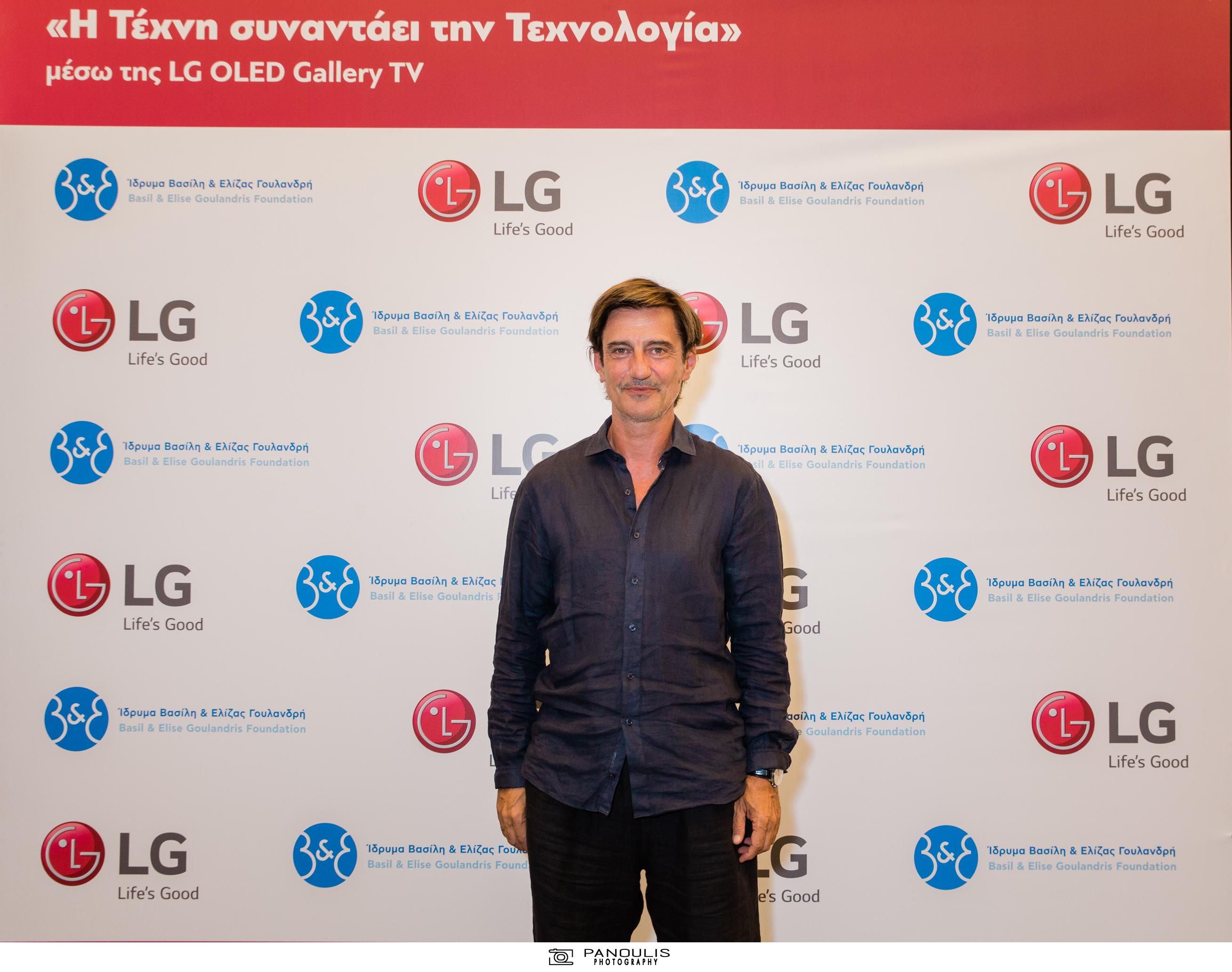 LG Electronics – Ίδρυμα Β&Ε Γουλανδρή: Η τέχνη συναντάει την τεχνολογία 4