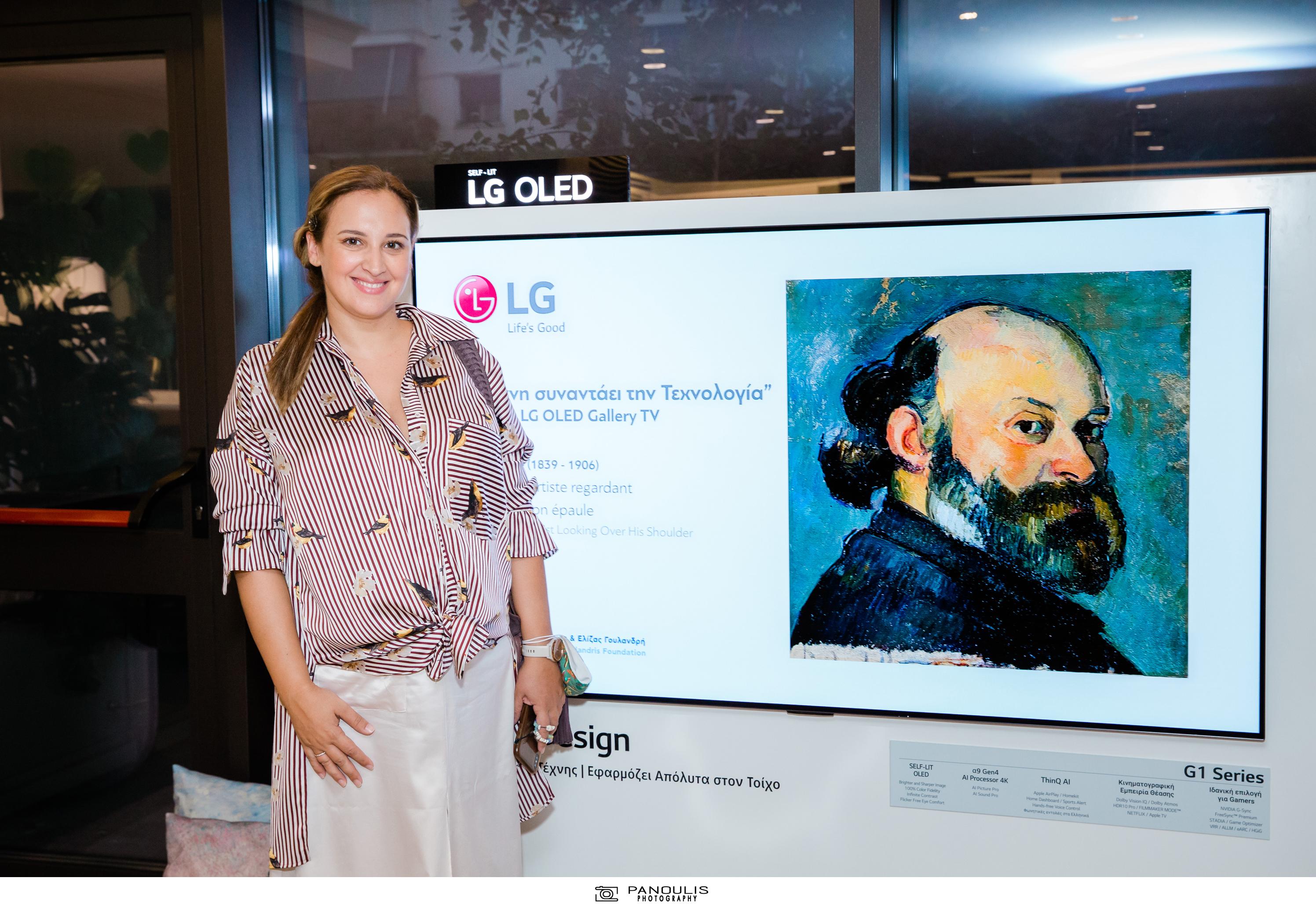 LG Electronics – Ίδρυμα Β&Ε Γουλανδρή: Η τέχνη συναντάει την τεχνολογία 8