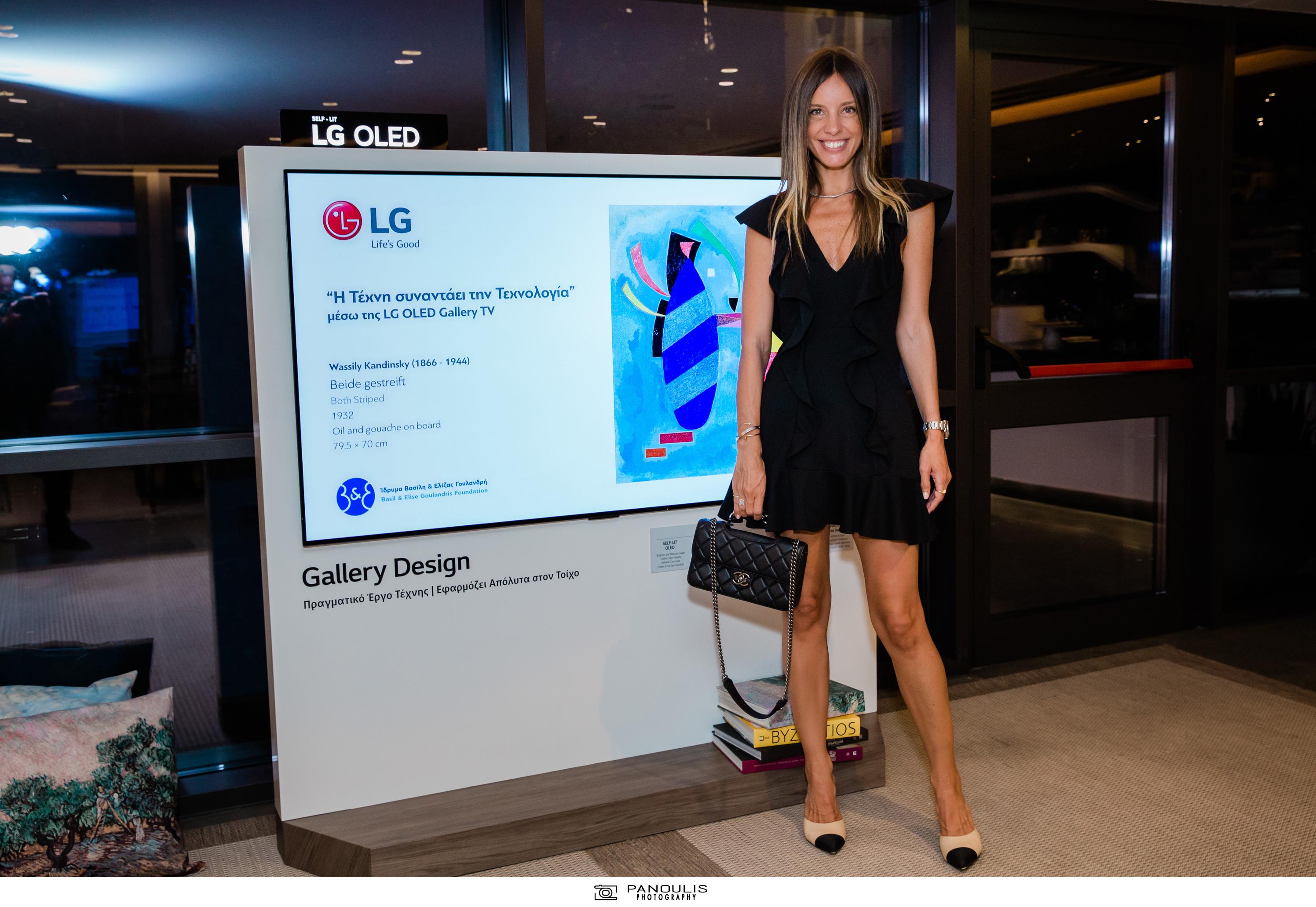 LG Electronics – Ίδρυμα Β&Ε Γουλανδρή: Η τέχνη συναντάει την τεχνολογία 11